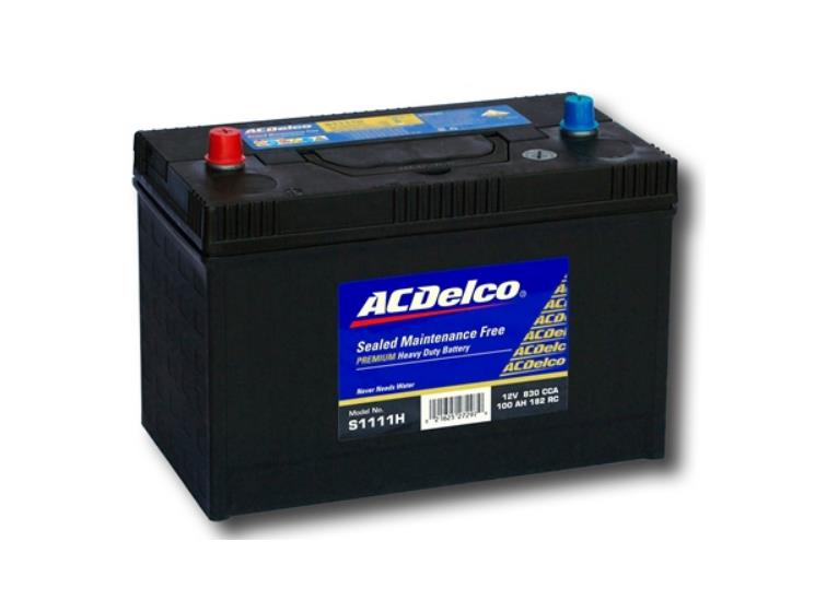 [car battery] [car battery replacement] [car replacement]